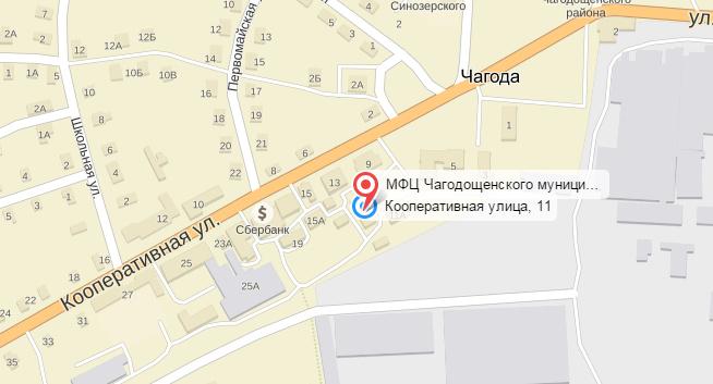 п. Чагода, ул. Кооперативная, д. 11
